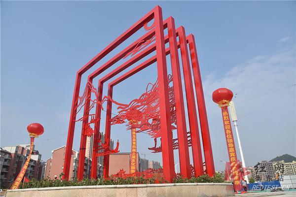 图:衡东八景涵洞入口,大型剪纸雕塑矗立在前,雕塑以衡东大桥剪纸